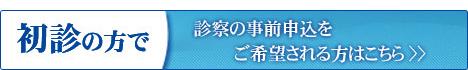 s_blue_468-60